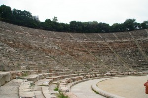 Le théatre d'Epidaure